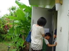 バナナの木茂る玄関
