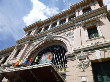 中央郵便局