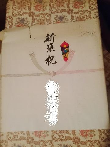 hikidemono.JPG
