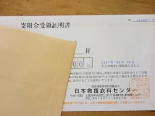 hikidemono4.JPG