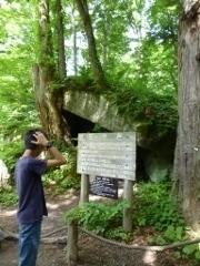 石の小屋という意味の「石ヶ戸」