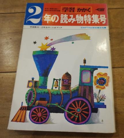 yomitoku_2.JPG