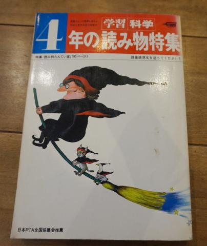 yomitoku_4.JPG