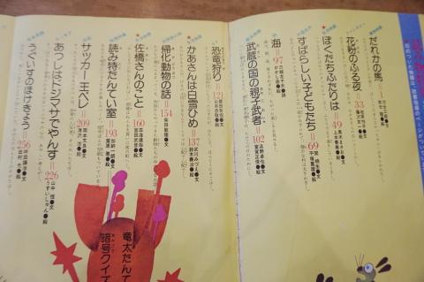 yomitoku_41.JPG