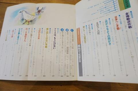 yomitoku_51.JPG