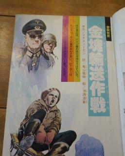 yomitoku_52.JPG